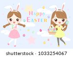 girl  with happy easter for... | Shutterstock .eps vector #1033254067