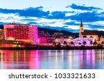Small photo of LINZ, AUSTRIA - MAY 14, 2017: The Ars Electronica Center or AEC is a center for electronic arts run by Ars Electronica located in Linz, Austria.