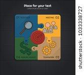 modern business infographic for ... | Shutterstock .eps vector #1033338727