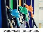 close up nozzle fuel  in pump... | Shutterstock . vector #1033340887