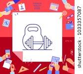 kettlebell and barbell line icon | Shutterstock .eps vector #1033357087