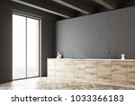 functional black and wooden... | Shutterstock . vector #1033366183
