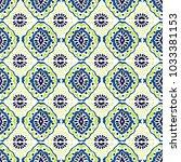 ikat geometric folklore... | Shutterstock .eps vector #1033381153