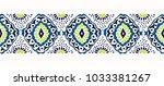 ikat geometric folklore... | Shutterstock .eps vector #1033381267