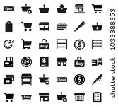 flat vector icon set   pen... | Shutterstock .eps vector #1033388353