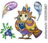 colorful watercolor fantasy...   Shutterstock . vector #1033391887