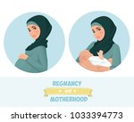 motherhood. a mother with a... | Shutterstock .eps vector #1033394773