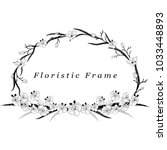 black hand drawn floristic... | Shutterstock .eps vector #1033448893