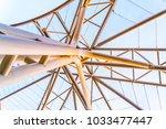 membrane structure of steel... | Shutterstock . vector #1033477447