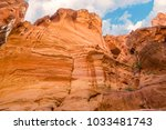 petra  the capital of the... | Shutterstock . vector #1033481743