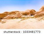 nature of petra  jordan. petra... | Shutterstock . vector #1033481773