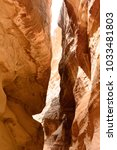 the siq   stone gallery to the... | Shutterstock . vector #1033481803