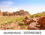 cave dwellings in the rose city ... | Shutterstock . vector #1033481863