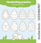 easter activity. tracing lines... | Shutterstock .eps vector #1033486987