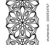 seamless border for coloring... | Shutterstock .eps vector #1033514767