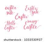 set lettering theme easter ...
