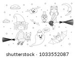 hand drawn black and white... | Shutterstock .eps vector #1033552087