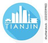 tianjin china flat icon skyline ...   Shutterstock .eps vector #1033559983