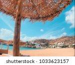 greece ios island    Shutterstock . vector #1033623157