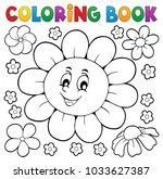 coloring book happy flower head ... | Shutterstock .eps vector #1033627387
