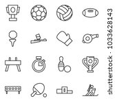 flat vector icon set   cup... | Shutterstock .eps vector #1033628143