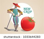 farmer with a new crop of... | Shutterstock .eps vector #1033644283