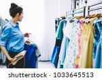 professional young designer...   Shutterstock . vector #1033645513