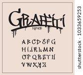 graffiti hip hop font and... | Shutterstock .eps vector #1033659253