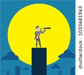long lasting vision  like the...   Shutterstock .eps vector #1033681963