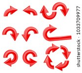 red round curved arrows....   Shutterstock .eps vector #1033709977
