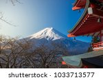 mount fuji and chureito pagoda... | Shutterstock . vector #1033713577
