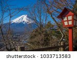 fuji mountain with red chureito ... | Shutterstock . vector #1033713583