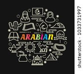 arabian colorful gradient with... | Shutterstock .eps vector #1033731997