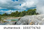 pohutu and prince of wales... | Shutterstock . vector #1033776763