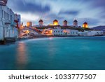 famous view  traditional... | Shutterstock . vector #1033777507