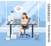 woman with deadline working at... | Shutterstock .eps vector #1033806883