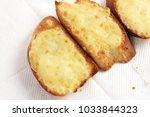 veg cheese garlic bread. | Shutterstock . vector #1033844323