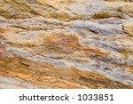closeup details of a multi... | Shutterstock . vector #1033851