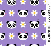 vector seamless pattern with... | Shutterstock .eps vector #1033858777