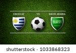 3d rendering   football match... | Shutterstock . vector #1033868323