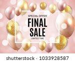 final sale balloon background... | Shutterstock .eps vector #1033928587