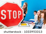 driving teacher explaining... | Shutterstock . vector #1033953313