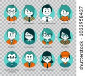 flat graphic people icons. set... | Shutterstock .eps vector #1033958437