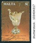 Small photo of MALTA - CIRCA 1994: stamp printed by Malta, shows Ewer, Vilhena Period, circa 1994