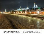night landscape with the image... | Shutterstock . vector #1034066113