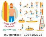 summer water beach sports ... | Shutterstock .eps vector #1034152123