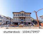 view of  traditional  old and... | Shutterstock . vector #1034173957
