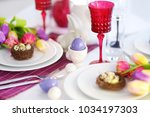beautiful table setting with... | Shutterstock . vector #1034197303