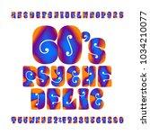psychedelic alphabet vector... | Shutterstock .eps vector #1034210077
