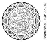 circular pattern in form of... | Shutterstock .eps vector #1034214043